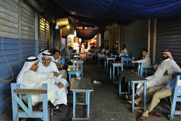 Bahrain - Old Souq