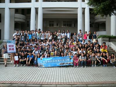 20140707 地理資訊科技高中夏令營