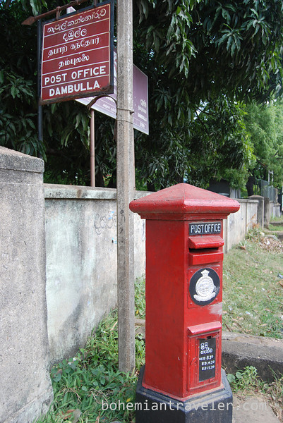 Dambulla Sri Lanka Post Office.jpg
