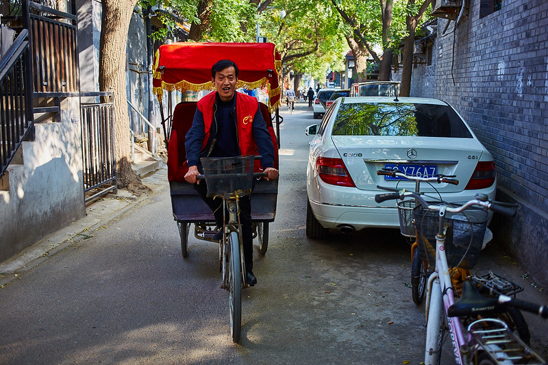 IMG_3695 China.jpg