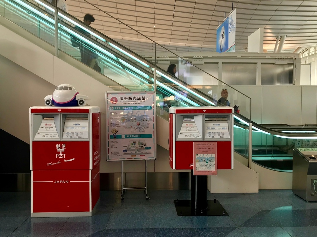 Post boxes near the information desk.