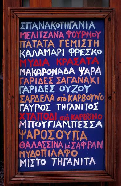 Hand-written Restaurant Menu