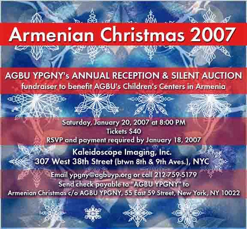 ArmXmas2007v6.jpg