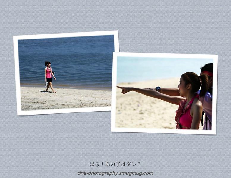 DnA_17.jpg