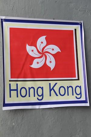 Hong Kong v. Nepal, 27 Mar 2013