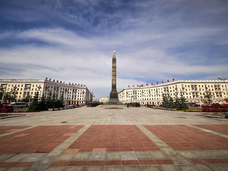 Foto_geir_ertzgaard_Minsk 20.jpg