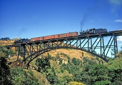 Ferrocarriles de Guatemala