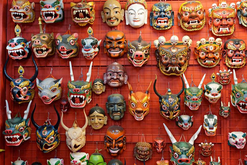 Got Masks?