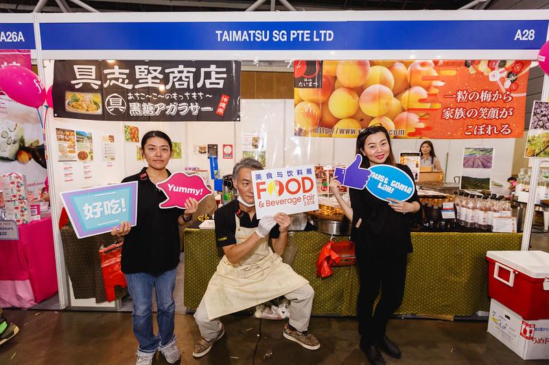 Exhibits-Inc-Food-Festival-2018-D2-195.jpg