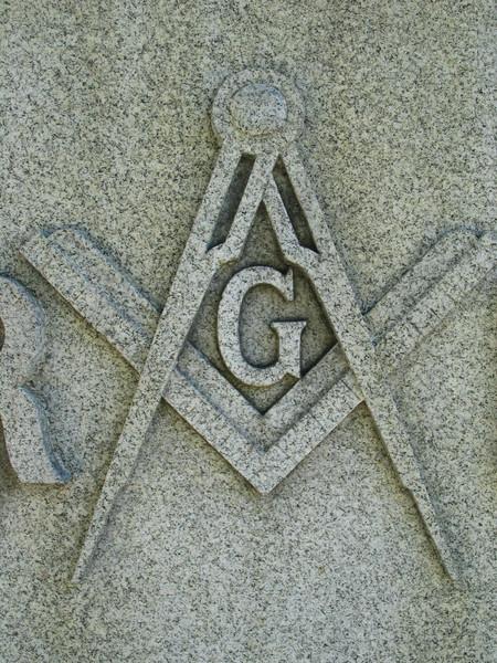 Ashlar Lodge (closeup)