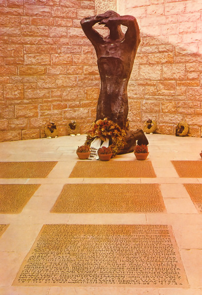 This is a postcard of the memorial; names inscribed into the floor.