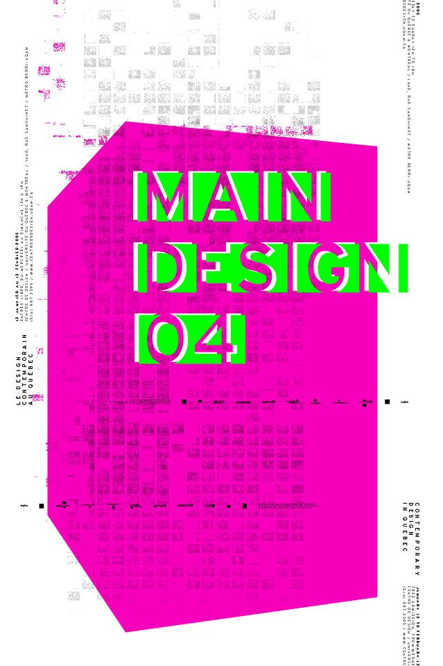 2005 - Événement - Main Design 04 Le design contemporain au Québec