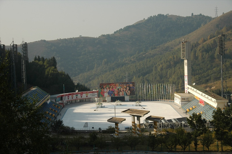 Medeo Skating Rink - Almaty, Kazakhstan