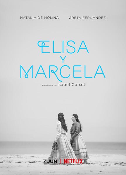 Netflix_KeyArt_Elisa_y_Marcela_vertical_v03.jpg