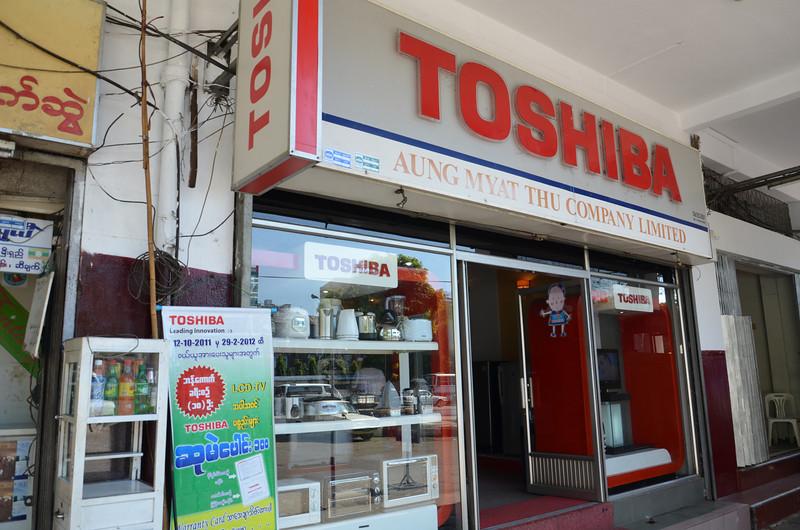 DSC_5133-toshiba-shop.JPG