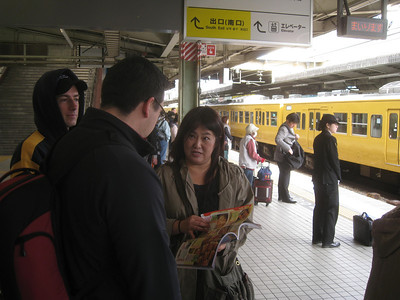 Miyajima Island Japan, April 2012