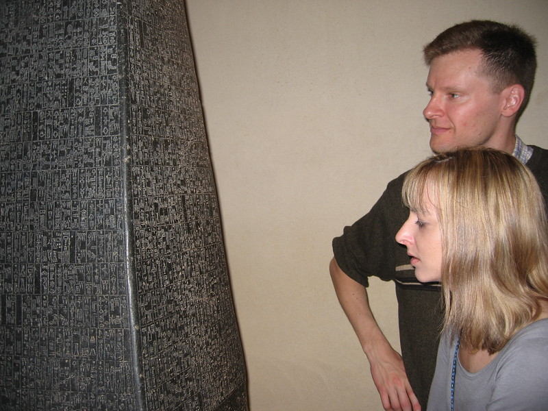 William and Michelle attempt to decipher George Mason University's graduation requirements, as seen on this artifact at The Louvre Museum, in Paris