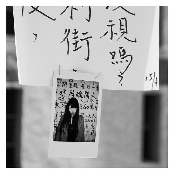 Hong Kong2011_0174.jpg