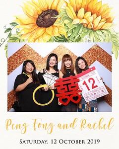 Peng Fong & Rachel