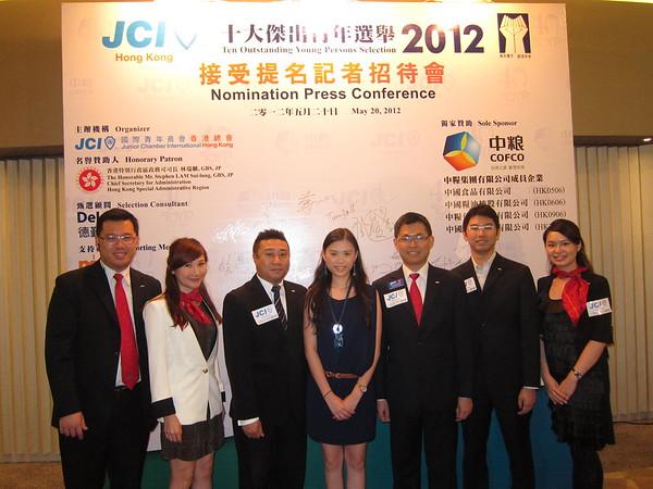 20120520 - 十大傑青提名記者招待會