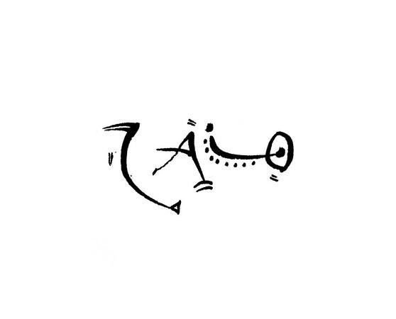 Logos_Smug Mug
