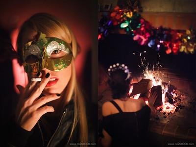 Celebraciones | Eventos