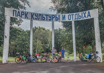 20180727 Bialoruskie bezdroza