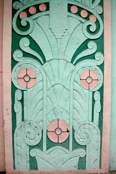 MExico door.jpg