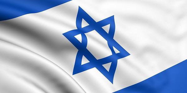 2017 Israel