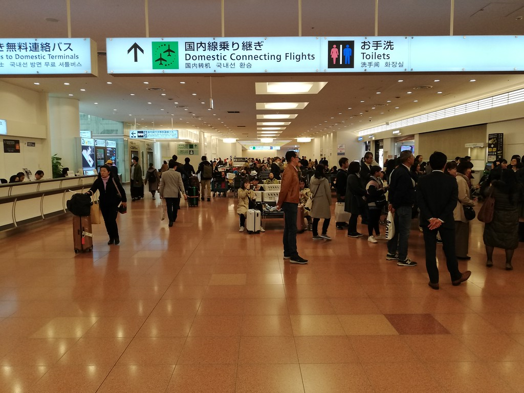 Sign for domestic check-in counters at Haneda