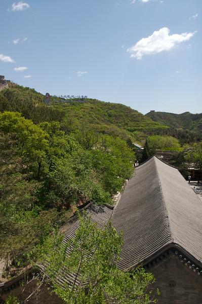 China - Great Wall  173.jpg