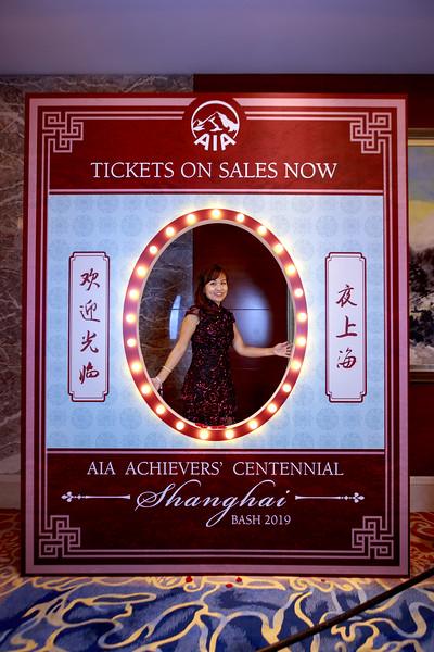 AIA-Achievers-Centennial-Shanghai-Bash-2019-Day-2--624-.jpg