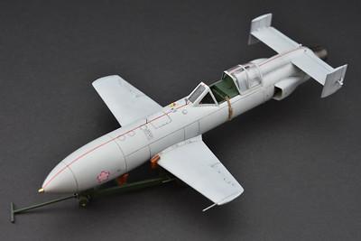 """Yokosuka MXY7 Type 22 """"Ohka"""""""