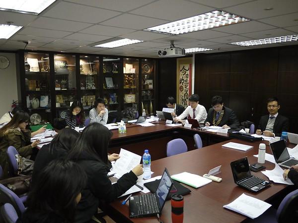 20110126 - 一月分董事局會議