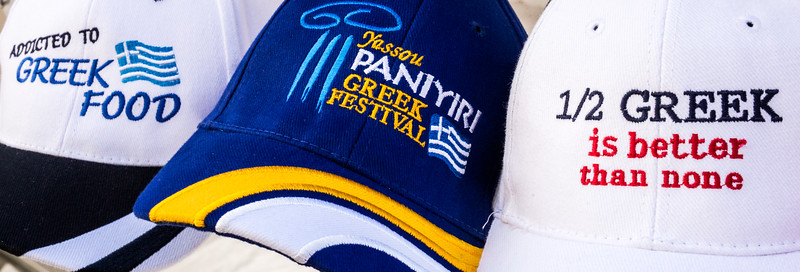 Paniyiri Greek Festival Brisbane 2014