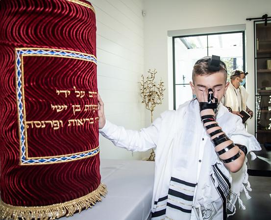 Bnai Mitzvah Ayelet