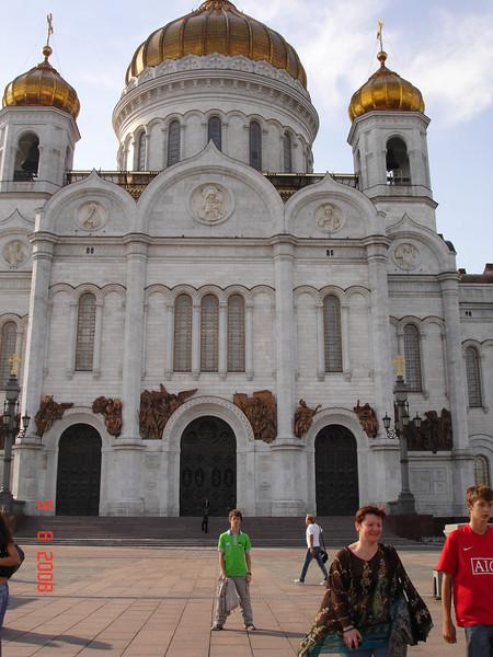 2008-08-09 Москва Кремль 093.JPG