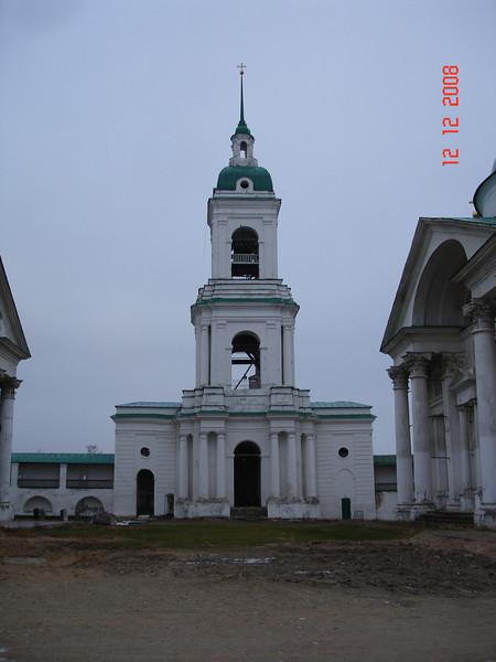 2008-12-12 Экскурсия в В-Новгород Финифть 36.JPG