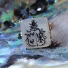 'Pineapple Family Crest' Chalcedony Ring, by Seal & Scribe 6
