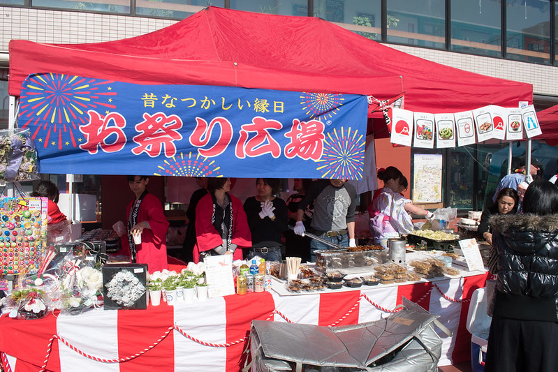 Food  fair 2017-1208.jpg