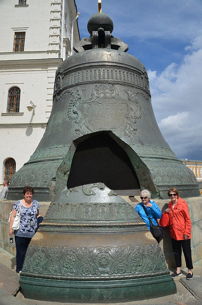The Tsar Bell, Kremlin, Moscow, Russia