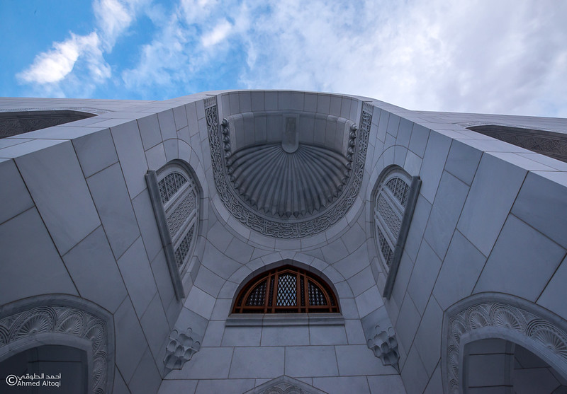 Mohammed Alameen Mosque (69).jpg