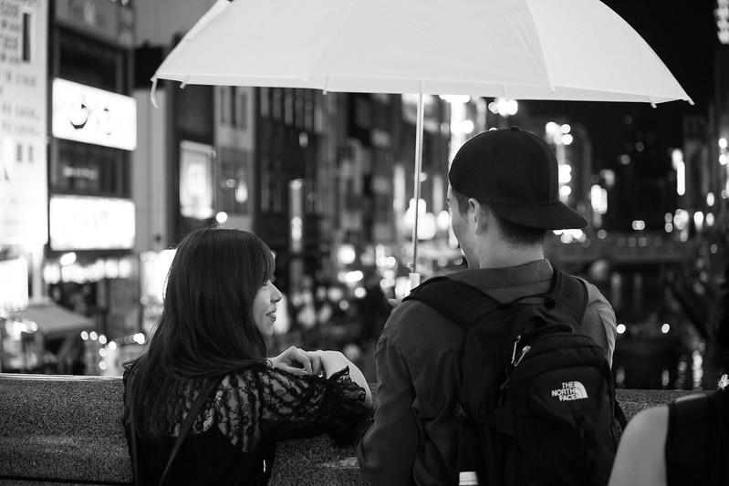 Ren Hito People-56.jpg