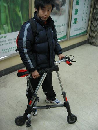 15 Beijing