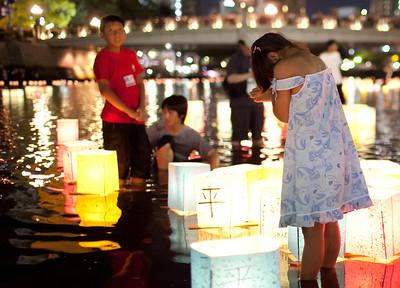 Event 2011 Hiroshima Lantern Ceremony
