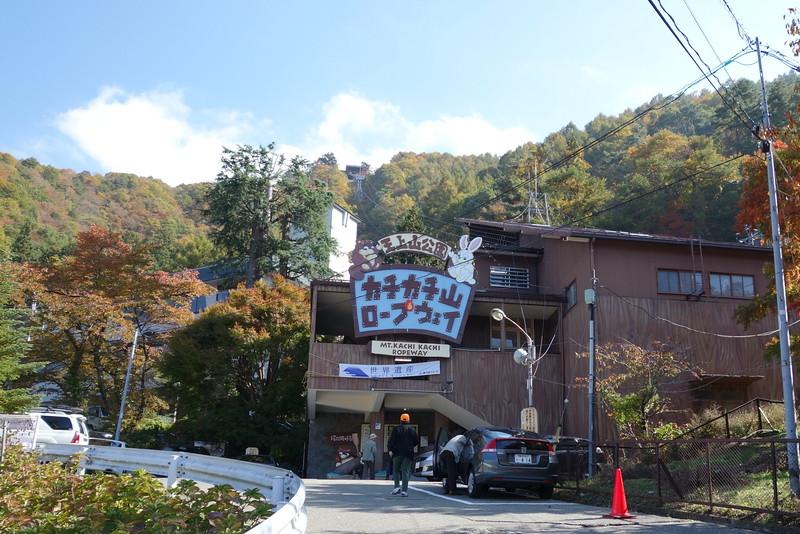 Mount Kachi Kachi cable car