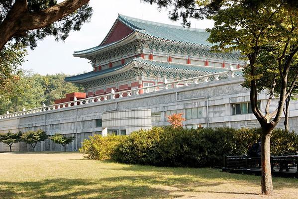 Seoul - Blue House