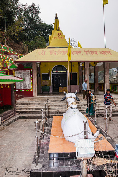 Kirateshwar Mahadev Temple