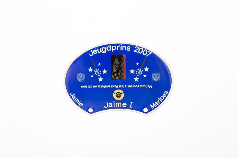 2007-jime-1.jpg