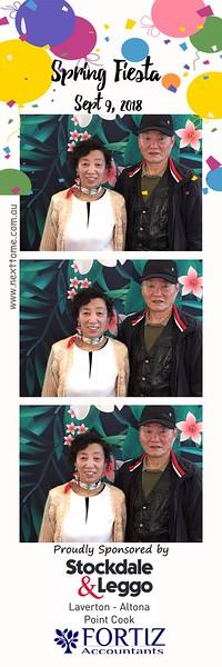 photo_101.jpg